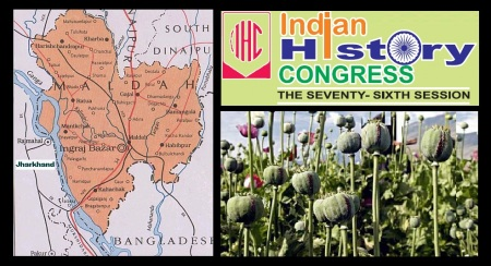 Malda map, IHC, poppy cultivation