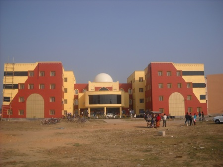 UGB_Main_Building