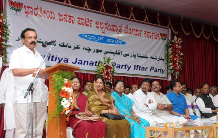 Iftar-Party-by-BJP-Minority-Morcha-Karnataka