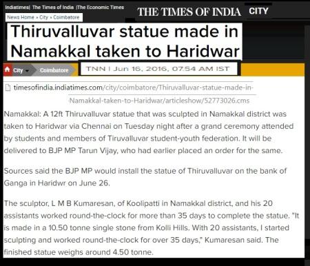 Namakkal Thiruvalluvar statue