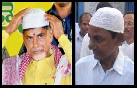 Ramzan ka tohfa - Naidu and KCR