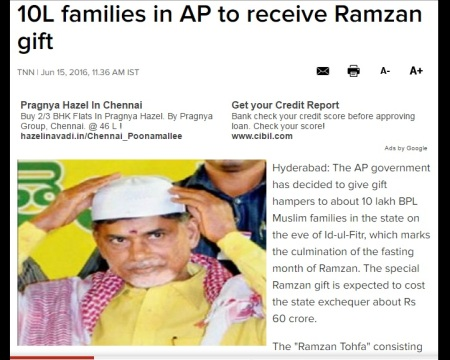 Ramzan ka tohfa - Naidu - chandranna-way of appeasement