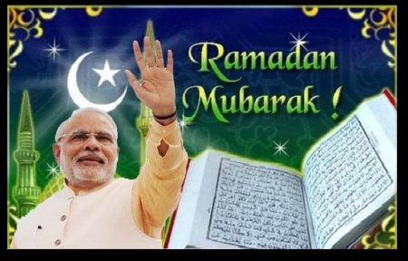 Ramzan mubarak - Modi way