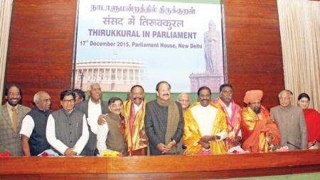 Siva, Radhakrishnan,....., Raja, Tarun etc