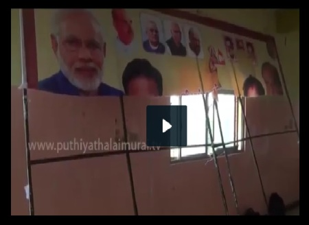BJP Villuppuram - backdrop torn - 08-07-2016