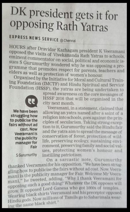 DK Veeramani oppose Vvekananda Rath 25-07-0216 -NIE