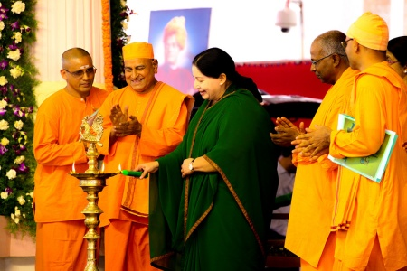 Jayalalita inagurated 150th Swami Vivekananda celebration 2013.RKM