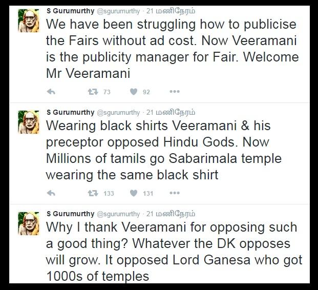 S Gurumurthys twitter about DK opposition.1