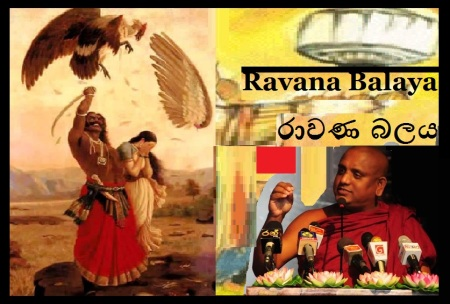 ravana-balaya-sri-lanka-fundamentalist-group-jatayu