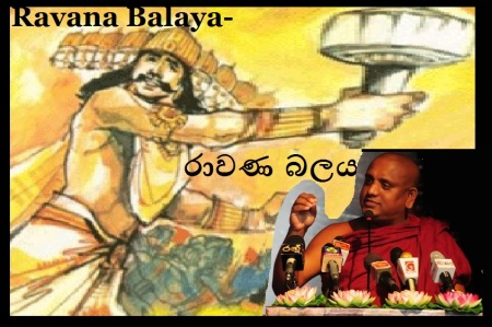ravana-balaya-sri-lanka-fundamentalist-group