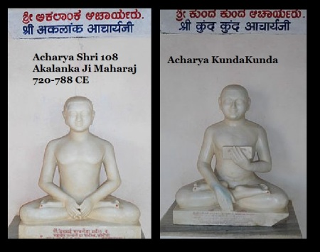 Akalanka and kundakunda