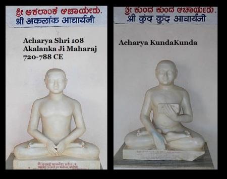Akalanka and kundakunda