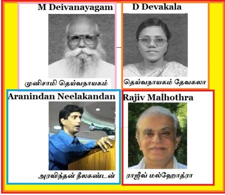 deivanayagam-devakala-aravindan-neelakandan-rajiv-malhothra