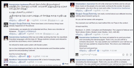 Gauthaman question by Vedaprakash - no reply 09-06-2017-2