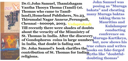 john-samuel-colluding-with-deivanayagam
