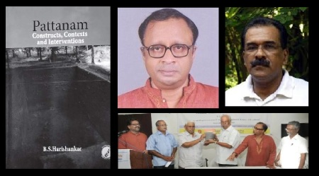 Pattanam, Hari shankar, P J Cherian, thomas myth