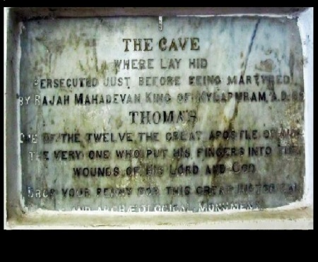 Plaque put up in 20th cent- Saidapet - Little mount
