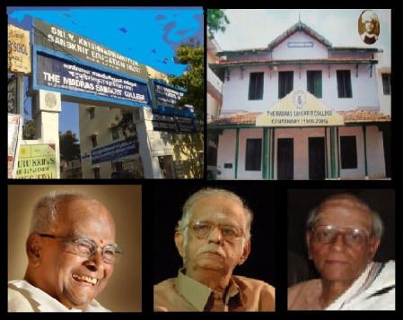 Sanskrit college- N Mahalingam, I. Mahadevan, Sankaranarayanan