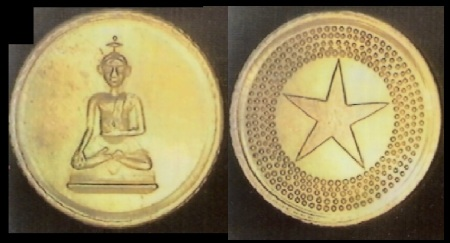 Thiruvalluvar coin minted by F W Ellis. front and observe- British museum