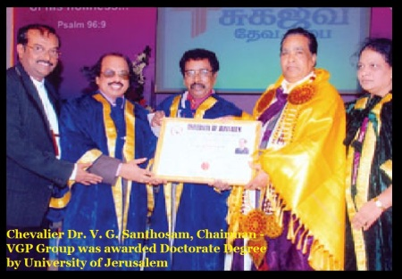 V. G. Santhosam was awarded Doctorate Degree by Jerusalem university