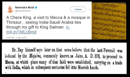 Modi twitter on Cheraman mosque 2016