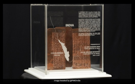 PM Modis gifted Israeli PM 2 sets of copper plates believed to have been inscribed in 9-10th century