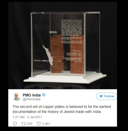 PM Modis gifted Israeli PM - second set of copper plates believed to have been inscribed in 9-10th century