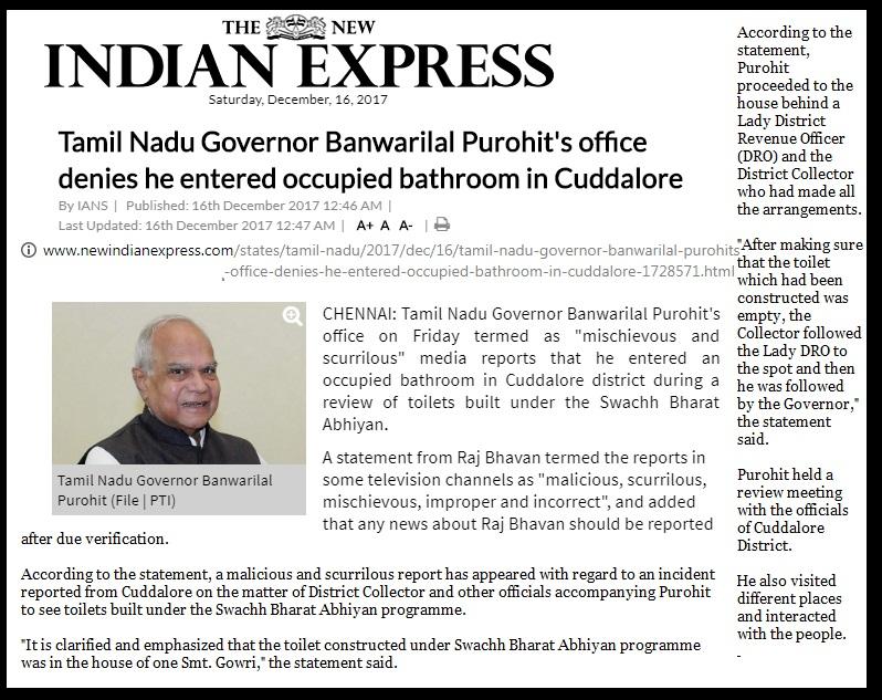 IE-Governor, bathroom, caddalore