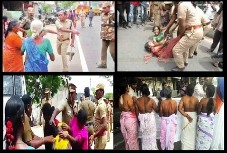 Molesting a woman, taking bath etc-police action