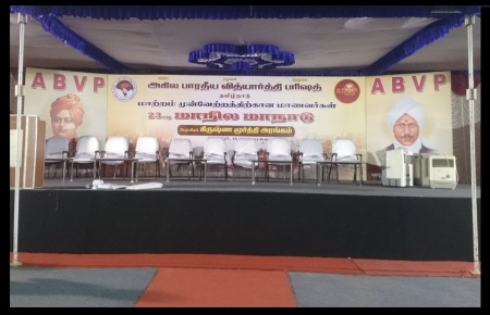 ABVP 2018 conference. evening stage-1st day