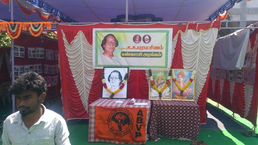 ABVP 2018 conference-Pramasivam exhibition