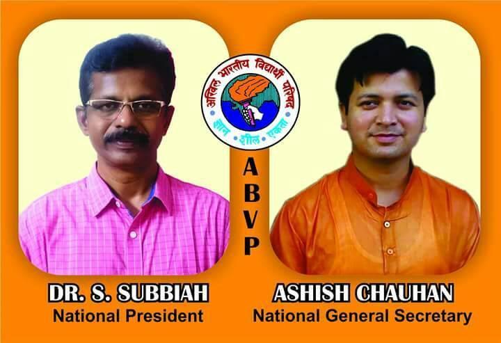 ABVP Conference 2018- subbaiah