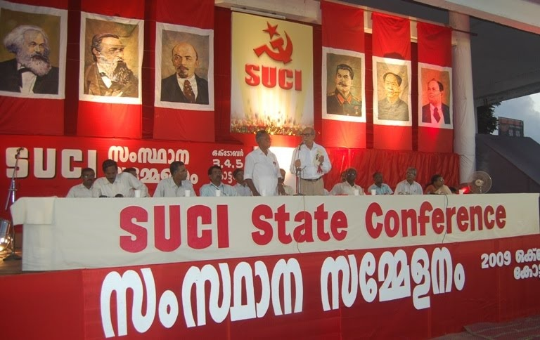 SUCI conference