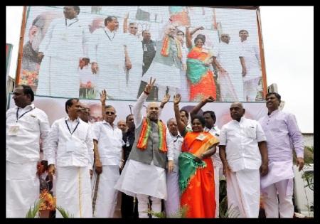 Karuppu, Raja, LG, Amit Sha, Tamilisai, Pon.R,Muralidhar