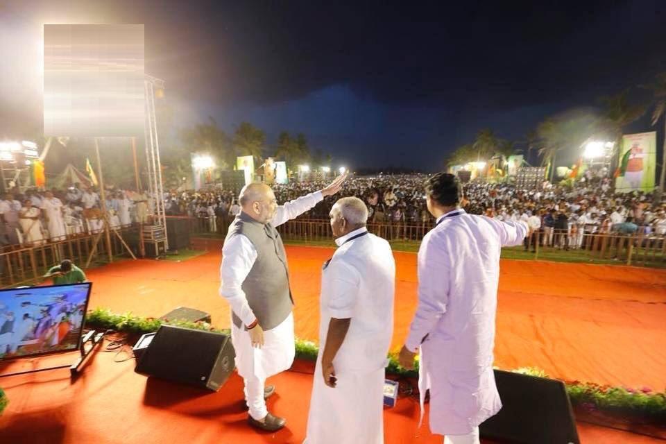 LG, Amit Sha, Tamilisai, vgp stage