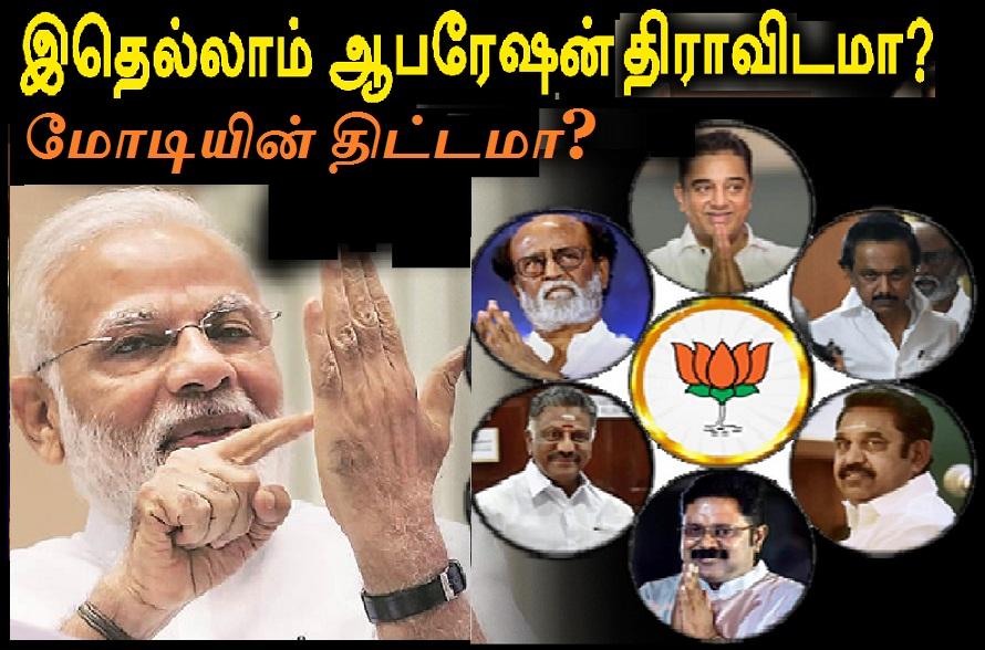 Modi tackling Dravidianism