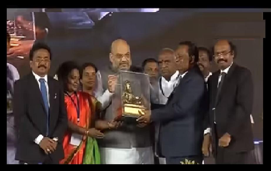 V G Santhosam, V G RAvidass and V G ... with Amit Shah