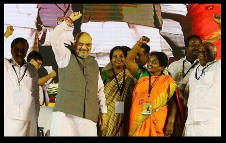 Vansthi came with Amit Shah