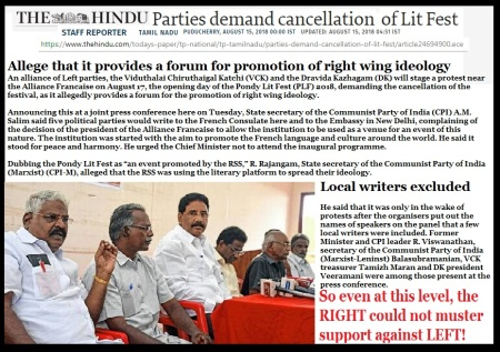 All against RIGHT - The Hindu