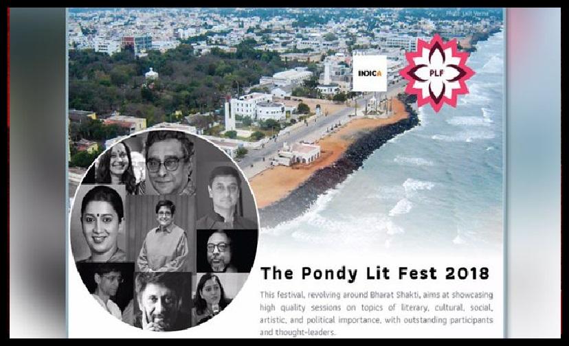 PondyLitFest-dates.folder