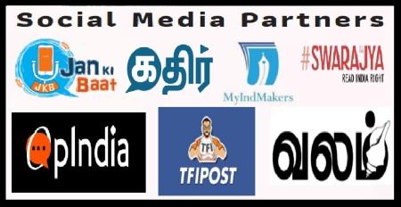 PondyLitFest 2019 - brochure front page-Social media sponsors