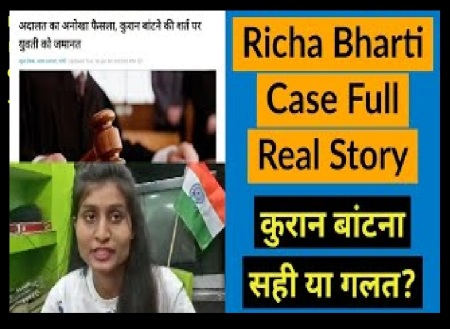 Richa Patel case - quran-July 2019